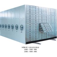 CRC mobile storage shelf