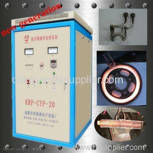 Saw Blade Tools Induction Brazing/Welding/Soldering Machine