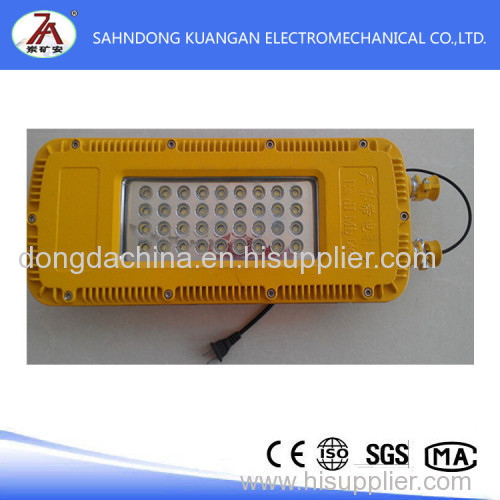 Mining explosive- proof Led roadway lamp from China