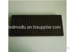 P10 Single Red LED Module SR01