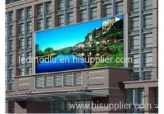 Outdoor P31.25 full color LED display