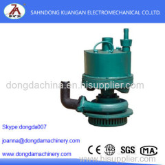 Mine pneumatic submersible pump Introduction