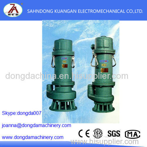Mining flameproof submersible sand pump Technical parameters