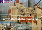 JPX 6X1600 Cut To Length Line For Silicon Steel With Hydraulic Decoiler