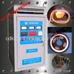 New condition new design induction welding furnace