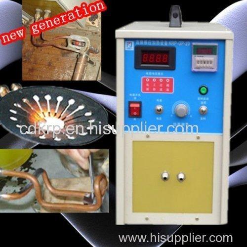 gear shaft induction quenching machine