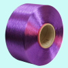 Hot sell polyester yarn fdy