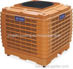 new PP cooler body evaporative air cooler
