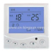 Best Design Compact Automatical Thermostat