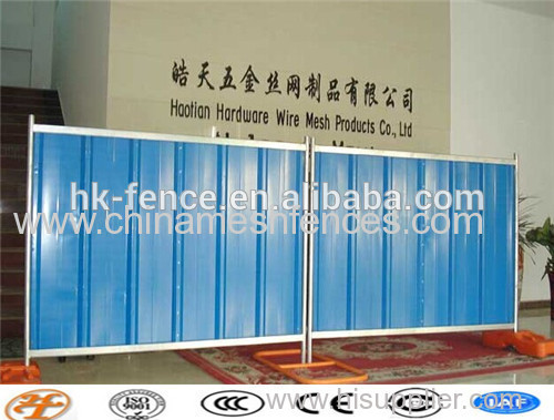 2.1x1.8m colour corrugated temporary boundary wall construction