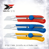 110 Twist --lock button constructional cutter knife