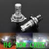 H4 30W Xenon White 30w H4 CREE High Power Fog Light Driving Headlight DRL