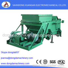 K3 Series Reciprocating Feeder