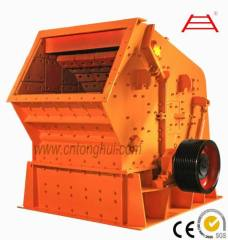 Impact Crusher for Sale