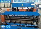 Corrugated Roofing Double Layer Roof Sheet Roll Forming Line Trapezoidal Roofing