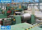 High Speed Carbon Steel Slitting Machine To Slit Various Metal Coils , Small Strips