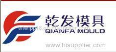 Taizhou Huangyan Qianfa Mold Co.,Ltd