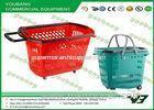 Rolling Plastic Supermarket Wheeled shopping basket cart 30L , 45L , 65L