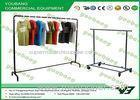 Single Pole Movable Metal Garment Rack With 4 Wheels For Clothes Store