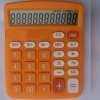12 Digits Colorful Desktop Calculator