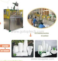 EPS machine eps cup machine manufacturer eps bowl machine factory