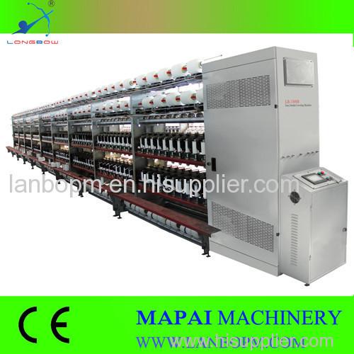 LB-188B Yarn Double Covering Machine (MX Yarn / Spandex Yarn) from
