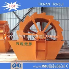 Economic sand washing machine