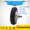 24V 350W 8 inch hub motor double shaft for electric scooter