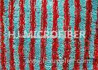 Knitted 100% Polyester Microfiber Fabric / Industrial Mopping Cloth Fabric