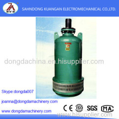 Mining submersible pump for coal