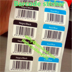 supply print high quality barcode sticker roll