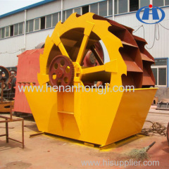 Impeller type Sand washer