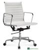 Eames low back aluminum group chair