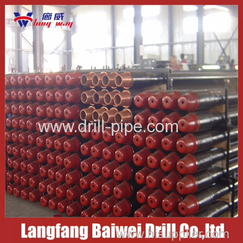 Drilling Machine Oil Drill Pipe