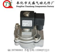 DN25 Right Angle Solenoid Pulse valves