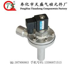 long thread tube DN20 Right-angle solenoid pulse valves