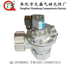 DN45DD Right Angle Solenoid Pulse valves