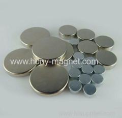N30UH Grade Neodymium Magnet Disc