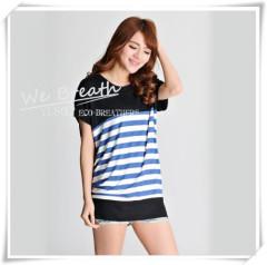 Apparel & Fashion Shirts & Blouses Bambus Stripes Long T-shirt Blouse Home Wear Girls
