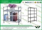 Easy assembled Light Duty Steel wire book display racks powder coated