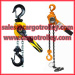 Lever chain hoist advantages and pictures