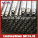 Horizontal directional Drilling pipes