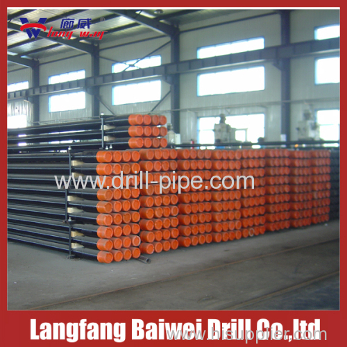 Heavy Weight Drill Pipe -API Standard