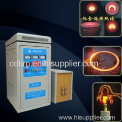 Super audio induction welding machine for metal brazing