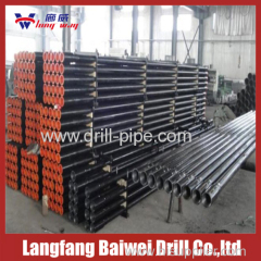HDD drill pipe /drill rod
