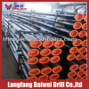 drill pipes drill rods