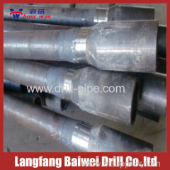 HDD Machine Drill Rod/HDD Drill Rod