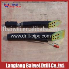 Pilot Drill Bit /head