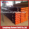trenchless drill rod/drill pipe