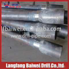 Water Well Drilling Pipe